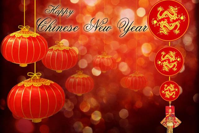 Открытки Поздравительные открытки на китайский новый год Открытки с подписями и поздравлениями. гифки и анимационные открытки с китайским новым годом